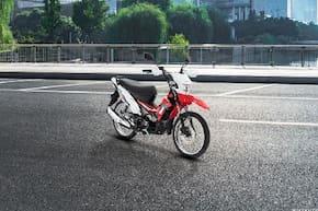 Honda XRM125 DS Standard