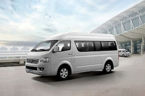Used Foton View Traveller