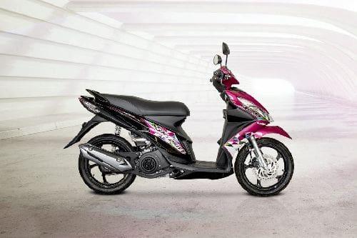 Suzuki Skydrive FI Right Side Viewfull Image